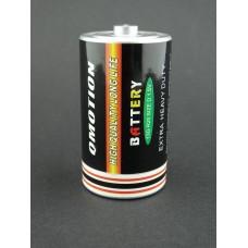 Тайник Battery Stash Box Large